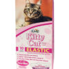 Elastic Kitty Cat Pan Liners